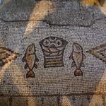Mosaïque de l'église de la multiplication des pains à Tabgha.