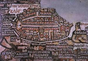 la mosaïque après restauration telle qu'elle se présente aujourd'hui. Le plan d'origine permis au père Vincent d'écrire son livre, Jérusalem sous terre. Les récentes fouilles d'Ophel par Louis-Hugues Vincent, 1911.