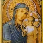 Notre Dame de Soufanieh