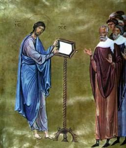 Jésus à la synagogue. Icône (15e).