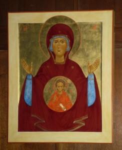 Vierge à l'Enfant-Sélignac