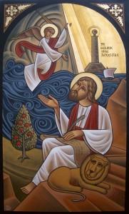 Saint Marc Icône copte