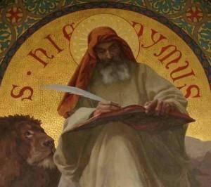 Saint Jérôme (détail) par Joseph Aubert Basilique Saint-Étienne, Jérusalem